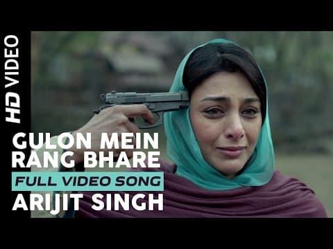 Gulon Mein Rang Bhare (गुलों में रंग भरे) Lyrics- Arijit Singh | Haider