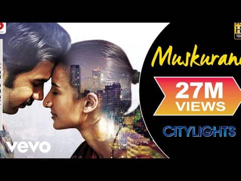 Muskurane (मुस्कुराने) Lyrics- CityLights   Arijit Singh