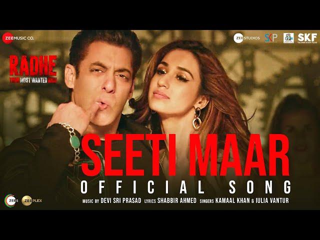 Seeti Maar (सीटी मार) Lyrics- Radhe - Your Most Wanted Bhai | Salman Khan, Disha Patani