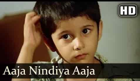 Aaja Nindiya Rani Aaja (आजा निंदिया रानी आजा) Lyrics- Lorie | Lata Mangeshkar