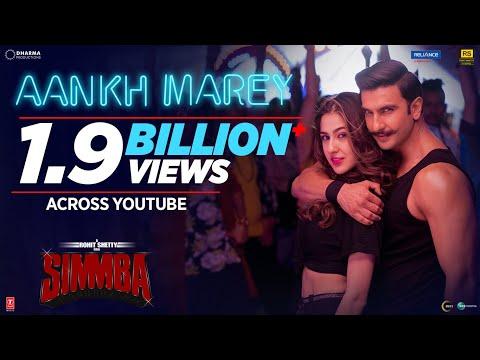 Aankh Marey Lyrics- Simmba | Neha Kakkar, Mika, Kumar Sanu