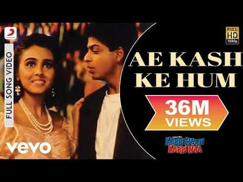 Ae Kash Ke Hum (ऐ काश के हम) Lyrics- Kabhi Haan Kabhi Naa | Kumar Sanu