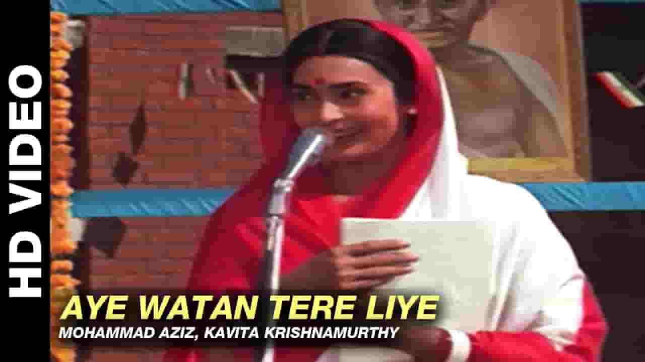 Ae Watan Tere Liye (ऐ वतन तेरे लिए) Lyrics– Karma | HighClap