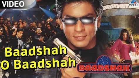 Baadshah O Baadshah (बादशाह ओ बादशाह) Lyrics- Baadshah  | Abhijeet