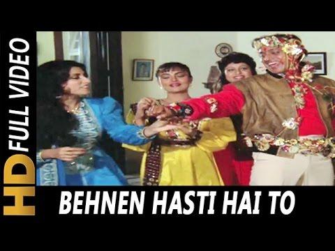 Behenein Hasti Hai Toh (बहनें हँसती हैं तो हँसते हैं) Lyrics- Pyar Ka Devta | Alka Yagnik