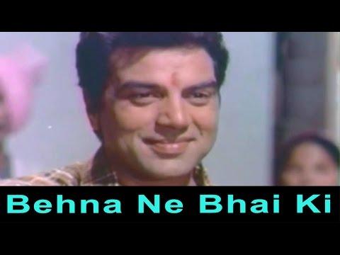 Behna Ne Bhai Ki Kalai Se (बहना ने भाई की कलाई से) Lyrics- Resham Ki Dori | Suman Kalyanpur