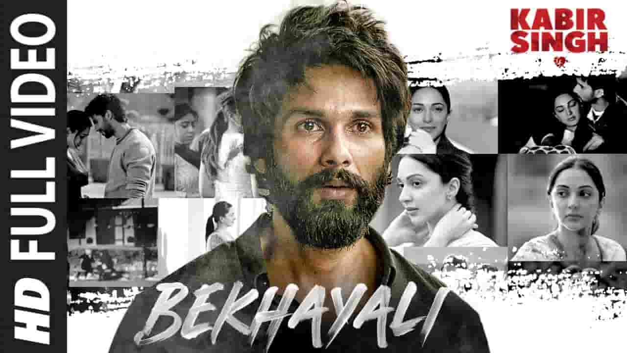 Bekhayali (बेख़याली) Lyrics In Hindi And English- Kabir Singh