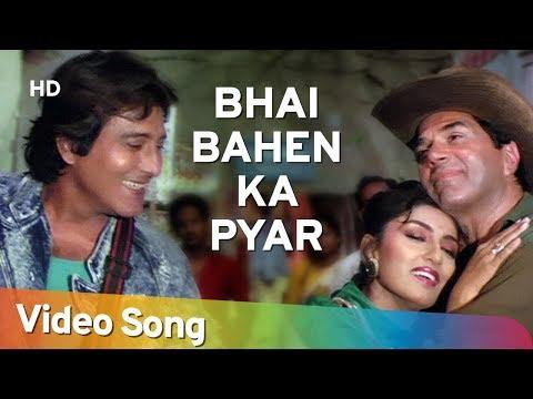 Bhai Behan Ka Pyar (भाई बहन का प्यार) Lyrics- Farishtay | Amit Kumar, Anuradha Paudwal, Mohammed Aziz