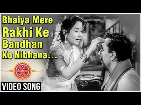 Bhaiya Mere Rakhi Ke Bandhan Ko Nibhana (भैया मेरे राखी के बंधन को निभाना) Lyrics- Chhoti Behan | Lata Mangeshkar