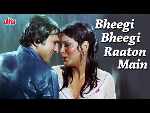 Bheegi Bheegi Raaton Mein (भीगी-भीगी रातों में) Lyrics- Ajnabee | Kishore Kumar, Lata Mangeshkar