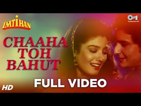 Chaha Toh Bahut (चाहा तो बहुत) Lyrics- Imtihan | Kumar Sanu, Bela