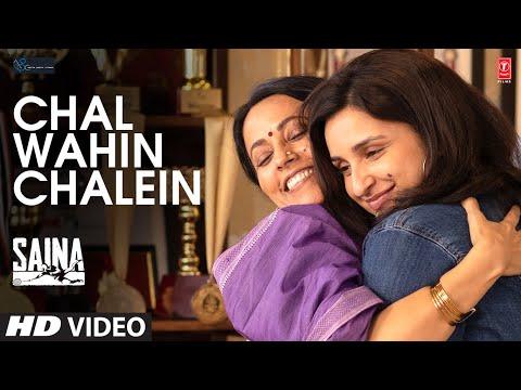Chal Wahin Chalein (चल वहीं चलें) Lyrics- Saina | Shreya Ghoshal