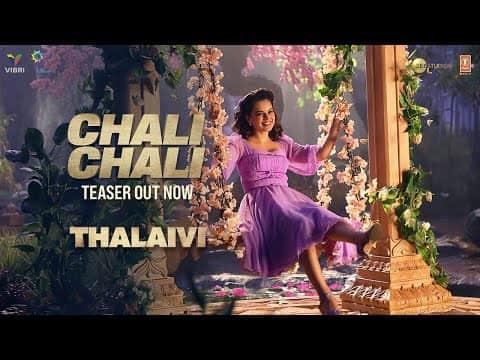 Chali Chali Lyrics- Thalaivi   Saindhavi Prakash