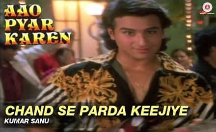 Chand Se Parda Kijiye (चाँद से परदा कीजिए) Lyrics- Aao Pyar Karen | Kumar Sanu