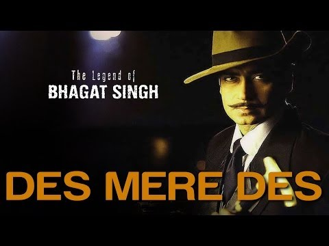 Desh Mere Desh Mere Meri Jaan Hai Tu (देश मेरे देश मेरे मेरी जान है तू) Lyrics- The Legend Of Bhagat Singh | A.R. Rahman, Sukhwinder Singh