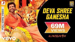 Deva Shree Ganesha (देवा श्री गणेशा) Lyrics- Agneepath   Ajay Gogavale