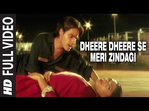 Dheere Dheere Se Meri Zindagi Me Aana (धीरे धीरे से मेरी ज़िन्दगी में आना) Lyrics- Aashiqui | Kumar Sanu, Anuradha Paudwal