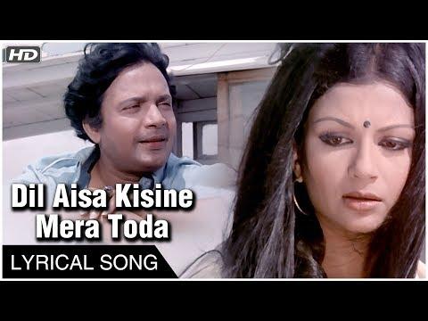 Dil Aisa Kisi Ne (दिल ऐसा किसी ने) Lyrics- Amanush | Kishor kumar