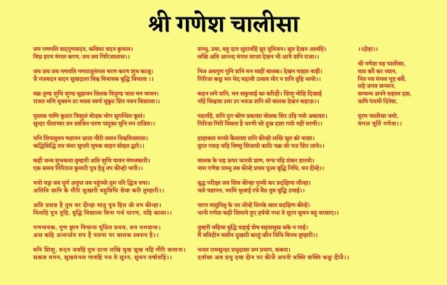Shree Ganesh Chalisa in Hindi