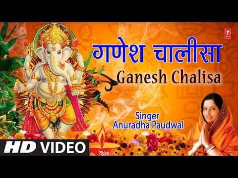Shree Ganesh Chalisa (गणेश चालीसा) Lyrics