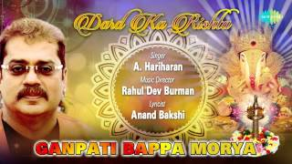 Ganpati Bappa Morya (गणपति बाप्पा मोरया) Lyrics- Dard Ka Rishta | Hariharan