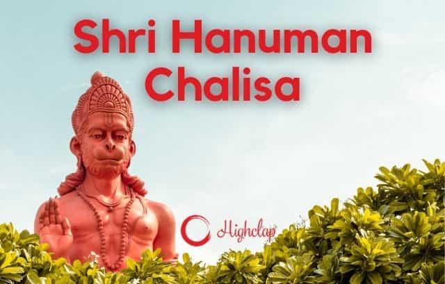 Hanuman Chalisa (हनुमान चालीसा) Lyrics In Hindi And English