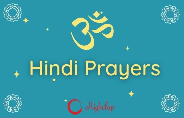 15 Popular Hindi Prayer (Prarthana) Songs List With Lyrics