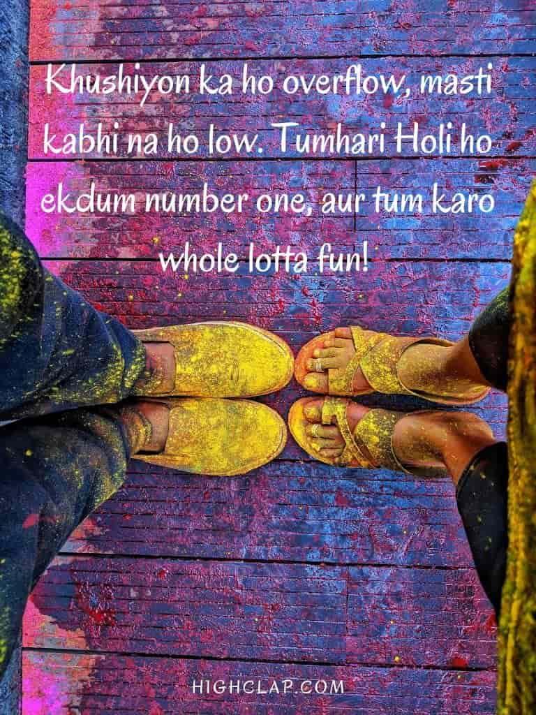Khushiyon ka ho overflow, masti kabhi na ho low. Tumhari Holi ho ekdum number one, aur tum karo whole lotta fun! - Holi Quote Message