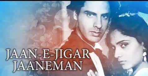 Jaane Jigar Jaaneman (जाने जिगर जानेमन) Lyrics- Aashiqui | Kumar Sanu