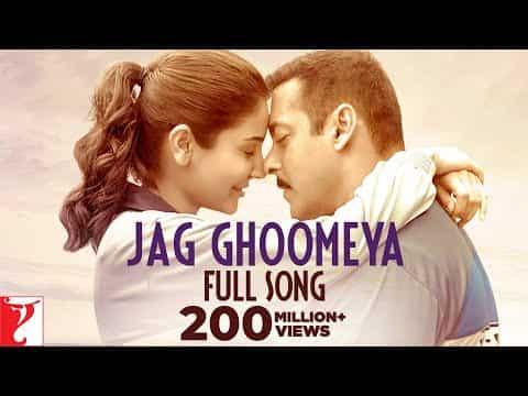 Jag Ghoomeya (जग घूमेया) Lyrics- Sultan | Rahat Fateh Ali Khan