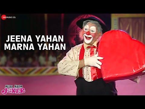 Jeena Yahan Marna Yahan (जीना यहाँ मरना यहाँ) Lyrics- Mera Naam Joker | Mukesh