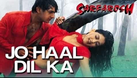 Jo Haal Dil Ka (जो हाल दिल का) Lyrics- Sarfarosh | Kumar Sanu, Alka Yagnik