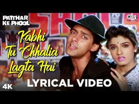 Kabhi Tu Chhalia Lagta Hain (कभी तु छलिया लगता है) Lyrics- Patthar Ke Phool | Lata Mangeshkar, S. P. Balasubrahmanyam