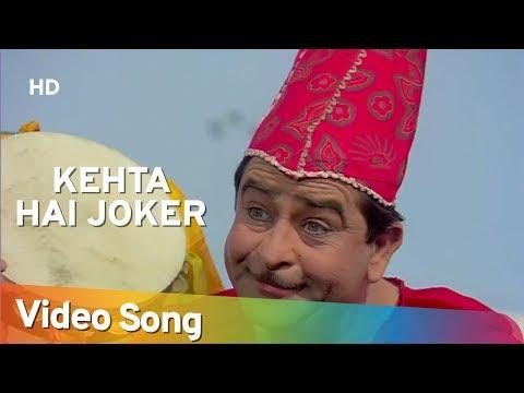 Kehta Hai Joker Sara Zamana (कहता है जोकर सारा ज़माना) Lyrics- Mera Naam Joker | Mukesh
