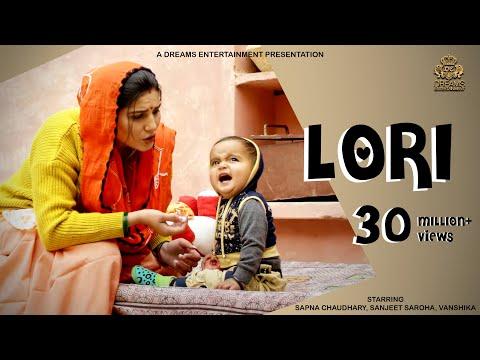 Lori (लोरी) Lyrics- Simran Bumrah