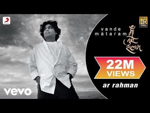 Maa Tujhe Salaam (माँ तुझे सलाम) Lyrics- Vande Maataram | A.R. Rahman