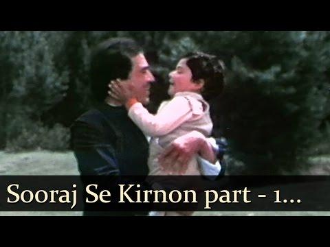 Main Dil Tu Dhadkan (मैं दिल तू धड़कन) Lyrics- Adhikar | Kishore Kumar
