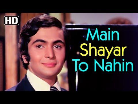 Main Shayar To Nahin (मैं शायर तो नहीं) Lyrics- Bobby | Lata Mangeshkar, Shailendra Singh
