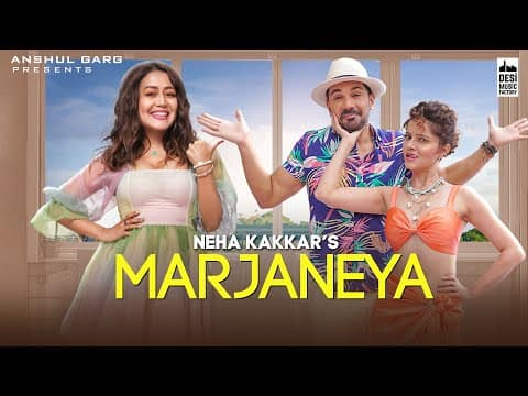 Marjaneya (मरजानेया) Lyrics- Neha Kakkar
