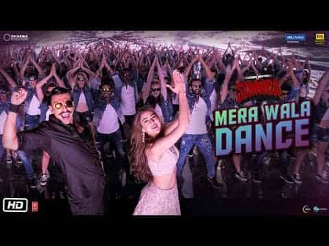 Mera Wala Dance Lyrics- Simmba | Neha Kakkar, Nakash Aziz