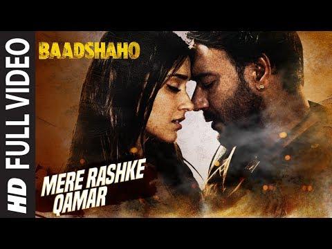 Mere Rashke Qamar (मेरे रश्के क़मर) Lyrics- Baadshaho | Nusrat Fateh Ali Khan, Rahat Fateh Ali Khan
