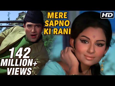 Mere Sapnon Ki Rani (मेरे सपनों की रानी) Lyrics- Aradhana | Kishore Kumar