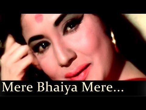 Mere Bhaiya Mere Chanda (मेरे भैया मेरे चंदा) Lyrics- Kaajal   Asha Bhosle