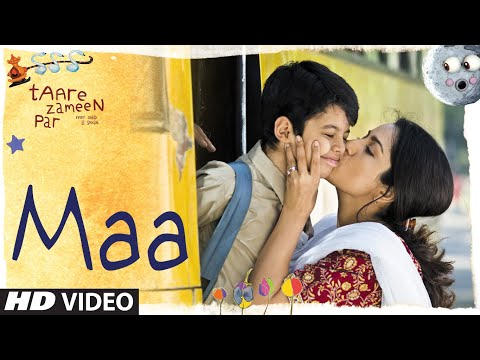 Meri Maa (मेरी माँ) Lyrics- Taare Zameen Par | Shankar Mahadevan