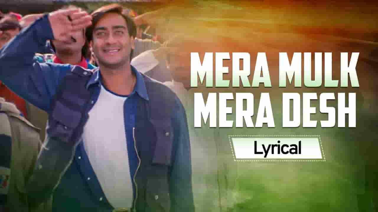 Mera Mulk Mera Desh (मेरा मुल्क मेरा देश मेरा ये वतन) Lyrics- Diljale | Kumar Sanu, Aditya Narayan