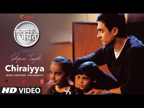 O Ri Chiraiya (ओ री चिरैया) Lyrics- Satyamev Jayate (TV Series) | Swanand Kirkire
