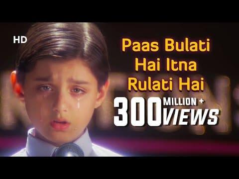 Paas Bulati Hai Itna Rulati Hai  (पास बुलाती है इतना रूलाती है ) Lyrics- Jaanwar | Sunidhi Chauhan, Alka Yagnik