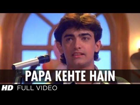 Papa Kehte Hain (पापा कहते हैं) Lyrics- Qayamat Se Qayamat Tak | Udit Narayan