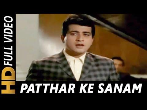 Patthar Ke Sanam (पत्थर के सनम) Lyrics- Patthar Ke Sanam | Mohammad Rafi, Lata Mangeshkar