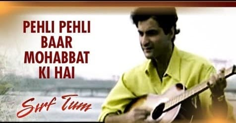 Pehli Pehli Baar Mohabbat Ki Hai (पहली पहली बार मोहब्बत की है) Lyrics- Sirf Tum | Kumar Sanu, Alka Yagnik